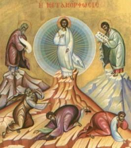transfiguracion 3